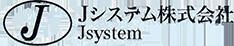 Jシステム株式会社